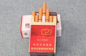 买香烟别犯糊涂,烟盒这里摸一摸,真假烟轻松知道,太实用了