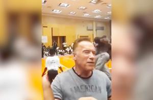 """71岁施瓦辛格突遭男子飞踢 结果完全无碍尽显""""终结者""""本色"""
