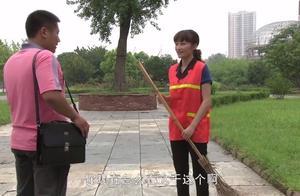 当年的校花落魄成清洁工,男子一点没有嫌弃,还要邀请她一起吃饭