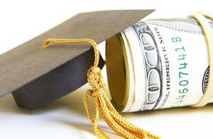 美国学贷总额高达1.5万亿美元,比全国百姓信用卡余额还多!