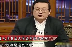 老梁:毛宁为什么突然选择隐退歌坛?有什么不堪为外人所道的原因