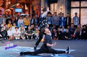 这就是街舞2:上届冠军韩宇现身海选,高能编舞瞬间成总决赛水平