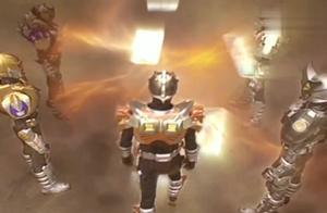 铠甲勇士:铠甲勇士们不辱使命,成功完全封印