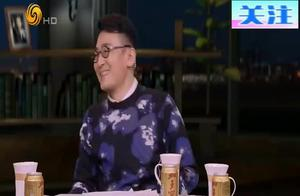 鲁豫爆料窦文涛被黑人女子追求!许戈辉直言他重色轻友!