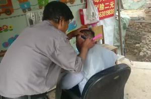 郑州最原始理发店:一个脸盆加一桶清水,剪头6元一次
