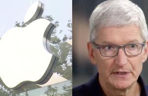 """库克回应""""封杀苹果说"""":中国从未针对过苹果"""