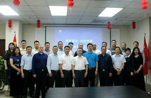 投资南溪推介会暨签约仪式在北京举行  企业家为家乡发展出谋划策