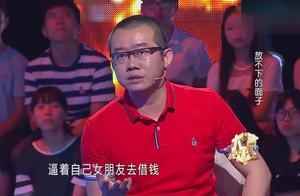 这么无耻的男人长得再帅也不能嫁,涂磊没忍住破口大骂,不要脸!