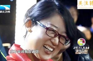岳云鹏、孙越爆笑相声!奇葩逗乐无底线,姐姐眼睛都笑成了一线天