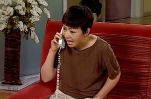 刘梅回来家里却没人,夏东海接到电话:回不来了,兜里就三毛六了