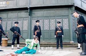 李凤凰被警察抓到,大腿血流不止,女郎中又跑出来多管闲事!