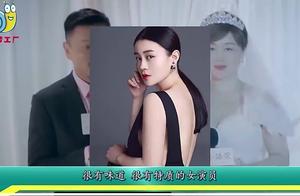 """赵本山""""爱徒"""",36岁气质不减,乡村爱情颜值担当"""