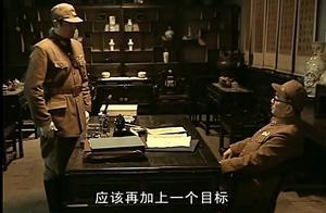 李云龙击败山本,山本却毫不知对手底细,筱冢义男气坏了!