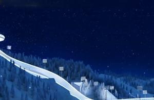 """北京2022年冬奥会 我国首座跳台滑雪中心""""雪如意"""""""
