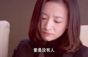 相爱十年大结局:肖然车祸去世,韩灵看到遗书后哭的泣不成声!
