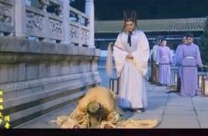 大宋奇案:发生了什么大事让堂堂天子,跪地痛哭泪流不止