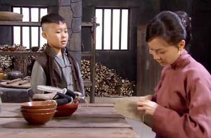 铁梨花:熊孩子求老妈要打仗,却说漏嘴惹祸,被老妈一顿训!