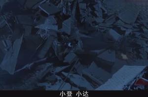 唐山大地震:3分钟还原23秒地震恐怖瞬间,祥和城镇瞬间成炼狱