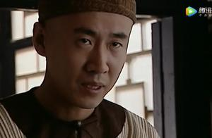 乔家大院:邱天骏真乃一厚道之人,对乔致庸投我以桃,报之以李