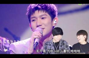 韩国小伙看《我是唱作人》王源《姑娘》反应是?这就是恋爱的感觉