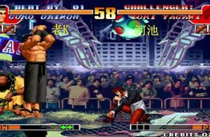 拳皇97:就算大门两颗能量也打不赢八神,超MAX八稚女真带劲