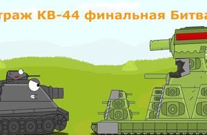 坦克世界动画:突击虎有些可爱