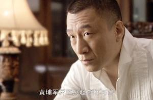 杨立青准备报考黄埔军校 董建昌一番话道破黄埔军校不同于之处