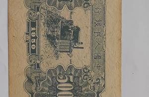 第一套人民币真品实物图视频系列