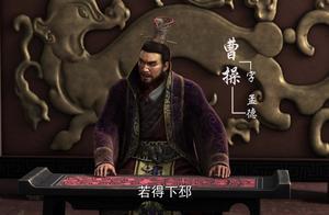 三国演义:曹操惜关羽是难得的将才,故想方设法收为己用