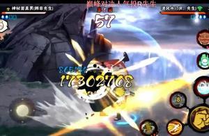 火影忍者秋风游戏 ,巅峰对决,第一战力能否一脚踢爆须佐?