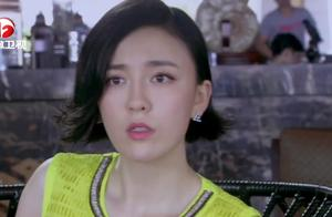 马天宇母亲上门算账,刘涛父亲毫不示弱,苦了小两口