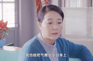 木兰妈妈:阿姨脾气真是不小,居然打了女儿学校的领导!