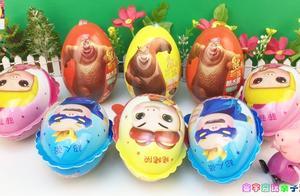 猪猪侠巧克力玩具蛋!快来和小猪佩奇分享熊出没奇趣蛋吧