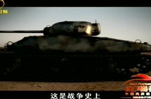 阿拉曼坦克大战,从早上打到傍晚,英军被摧毁了三四百辆坦克!