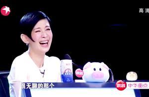 这姑娘的搞笑套路挺神奇,能无聊到让吴君如爆笑!这也是种境界!