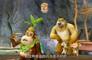 熊出没:熊大找不到传家宝,首先怀疑光头强,还真不是强哥拿的