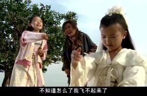 """""""牛郎织女""""里扮演丝音小时候的那个小女孩叫什么名字"""