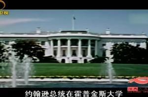 美军因约翰逊连哄带骗的演讲,进入越南,陷入了战争的泥沼