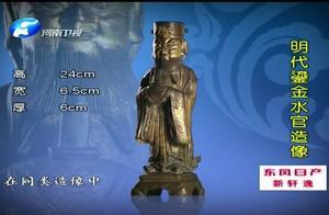 遇到道教造像就快拿下,这比佛教造像还值钱,品相差照样估价10万