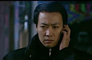 使命:混混太嚣张了,发现被警察跟踪,居然打电话威胁警察!