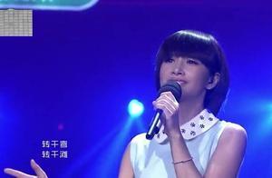 歌声传奇:苏妙玲演唱了一曲《上海滩》,台下响起雷鸣般的掌声