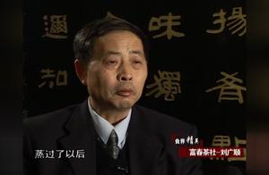 富春茶社刘广顺谈管理:口味不变!点心还是多年前的那个碱香