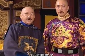 纪晓岚装神弄鬼,和珅和皇上吓得不行了,和珅还伸手试试有没有气