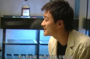 奋斗:虽然陆涛这么多的钱但他依然不高兴,世界就是这么矛盾