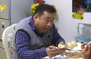 放学后:全家吃饭温馨斗嘴,母女俩合力欺负爸爸,真的好温馨!