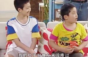 家有儿女:逗死我了!刘星一听没有中毒,肚子一下子不疼了!