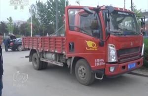 【焦点访谈】陕西西安 空车都超载的货运卡车背后藏着什么猫腻?