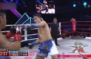 中国两拳王争夺世界金腰带,不顾情面打掉对手脸上一块肉!