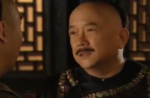 纪晓岚没法交差,皇上又不见和珅,老纪拦着和珅不让走,还威胁他