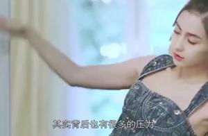 为了让父母在北京住上豪宅,15年内不停接烂片,41岁却难翻红!